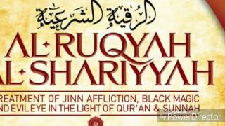 Guidelines for ruqya certain things are needed to be cured by ruqyah (1) belief that quran has the cure all ailments including physical and spiritual ail...