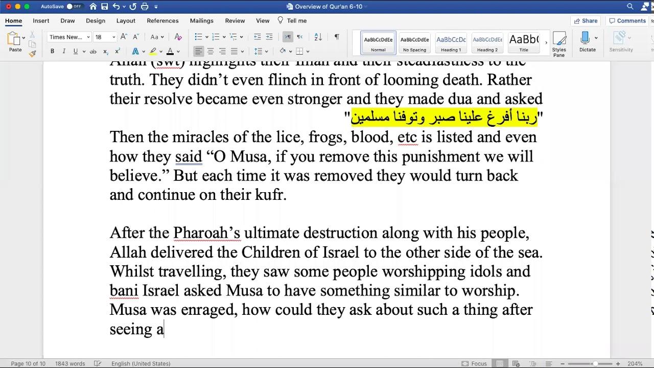 Sh. Zubair || Quranic Overview (Juz 9)