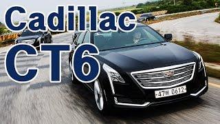 캐딜락 CT6 3.6 시승기, 캐딜락의 부활은 CT6로부터... Cadillac CT6