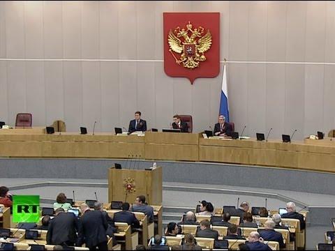 Заседание Государственной думы о принятии Крыма в состав РФ