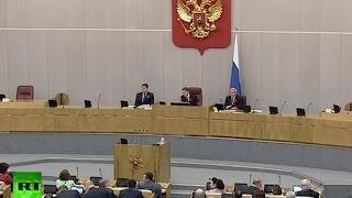 видео Государственная дума Российской Федерации