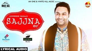 Sajjna (Lyrical Audio) Lakhwinder Wadali | New Punjabi Song 2018 | White Hill Music