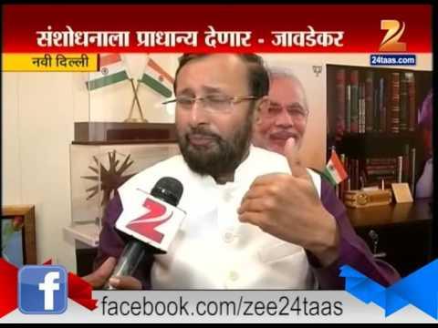 New Delhi   Javdekar   On   New Post Of   Minister