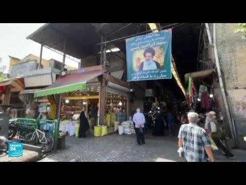 ريبورتاج: تداعيات العقوبات الاقتصادية تخيم على أجواء الانتخابات الرئاسية الإيرانية  - نشر قبل 24 ساعة