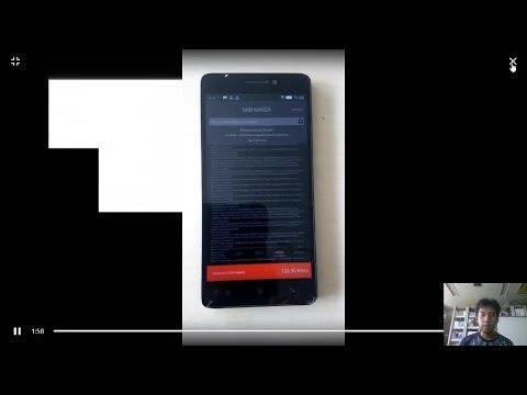 MIB Cryptocurrency Smart Phone Mining
