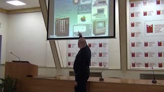 Лекция 32 - «Наука, технологии и культура в 1980 х»