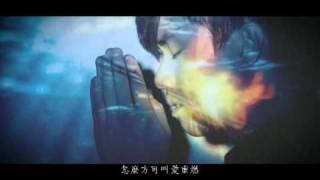 Hins Cheung 張敬軒 《攝氏零度》MV thumbnail
