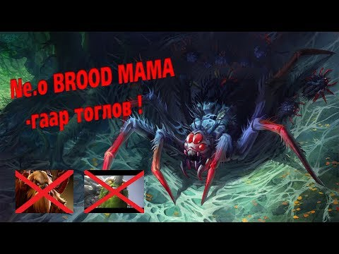 Neo Brood Mother Counter - Баатруудын эсрэг !