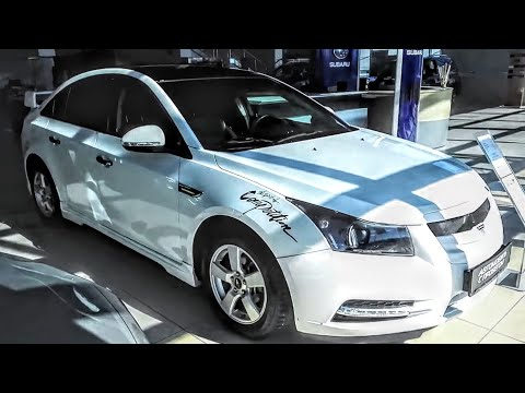 #Chevrolet #cruze четкий тюнинг)