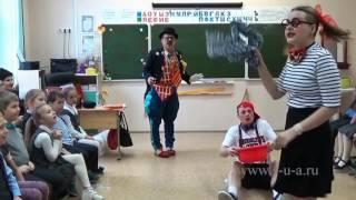 Урок вежливости - этика и эстетика поведения развивающие спектакли
