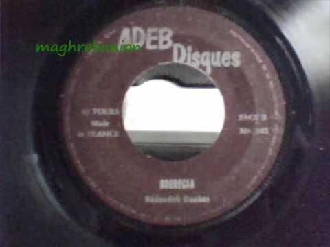 MP3 TÉLÉCHARGER CHEIKH BOUREGAA