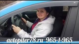 видео курсы вождения в Санкт-Петербурге