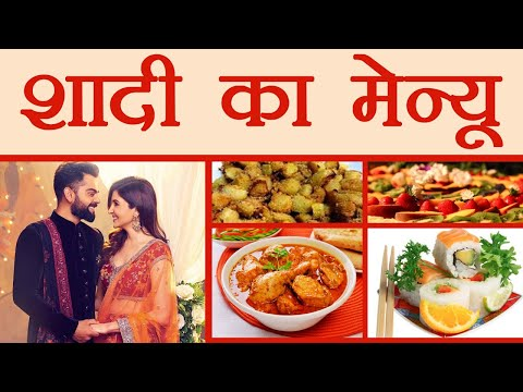 Virat Kohli & Anushka Sharma Wedding Menu: Mixture of Indian & Italian Food | FilmiBeat