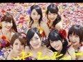AKB48 新曲「さよならクロール」ジャケ写公開 可愛すぎると話題に【31stシングル】