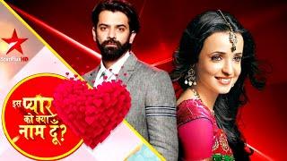 Iss Pyaar Ko Kya Naam Doon 4 Trailer Revealed || Sanaya Irani & Barun Sobti ||