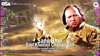 Sanu Bhul Gayi Khudayi Chanan Sari | Ustad Nusrat Fateh Ali Khan | OSA Worldwide