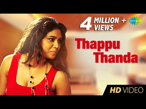 Thappu Thanda Song Lyrics From Aadhalal Kadhal Seiveer