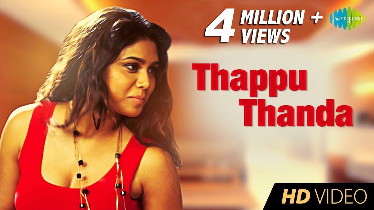 Thapppu Thanda - Video Song   Javed Ali, Bhavatharini   Yuvan Shankar Raja   Suseenthiran   Vaali