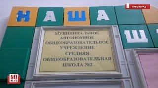 В школах рассказывают об ужасах войны на Украине. Дети рыдают