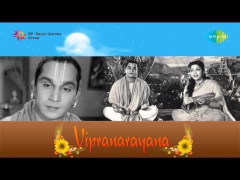 Vipra Narayana | Paalinchara Ranga song