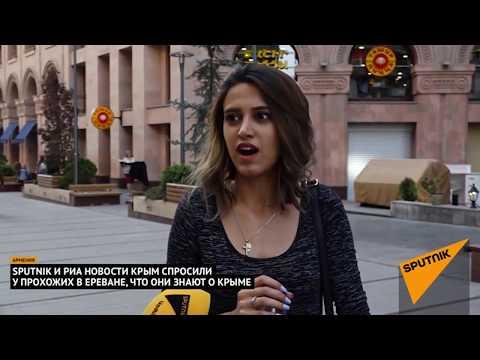 Айвазовский и курорты - что знают армяне о Крыме?