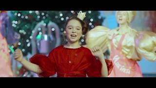 Смотреть видео Ёлка Мэра Москвы 2019 онлайн