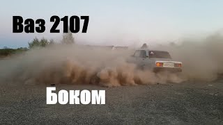 Avtomobil VAZ bo'yicha yon 40,000 rubl [Lada bu Vaz test drive]uchun 2107