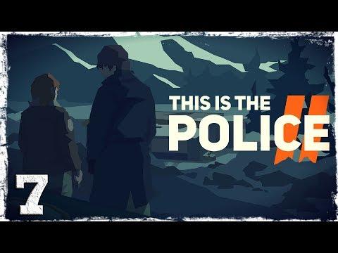 Смотреть прохождение игры This Is the Police 2. #7: Блэк Джэк.