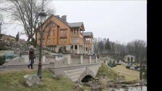 Межигорье   бывшая резиденция Януковича(, 2016-01-23T08:24:38.000Z)
