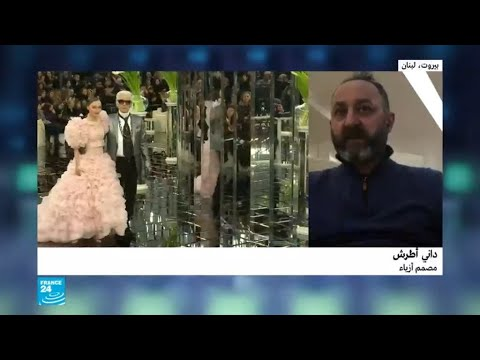 وفاة لاغرفيلد -قيصر- الموضة الغزير الانتاج  - نشر قبل 4 ساعة