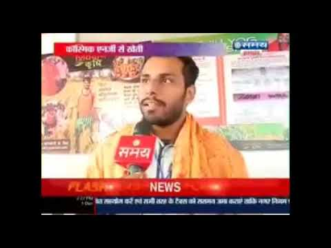 NEWS MEDIA RECOGNISES SHIV YOG COSMIC FARMING AS THE ANSWER TO ALL ILLS PLAGUING MODERN AGRICULTURE