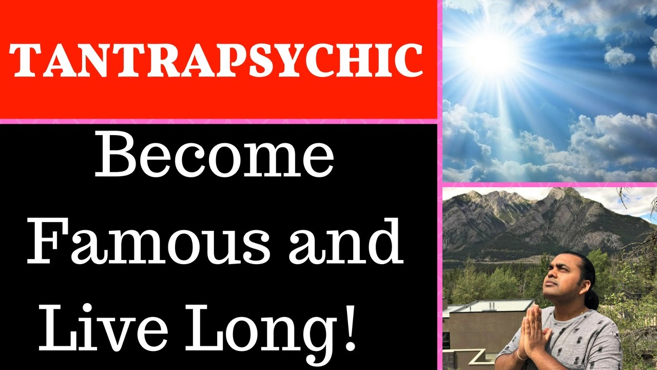 🔆How to Become Famous, Successful and Live Long 🔆 Very Powerful Surya  Mantra