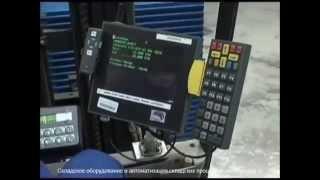 Передвижные (мобильные) стеллажи(Специальное мобильное основание на колесной базе устанавливается на рельсовые пути. Сверху на мобильное..., 2015-08-24T12:39:16.000Z)