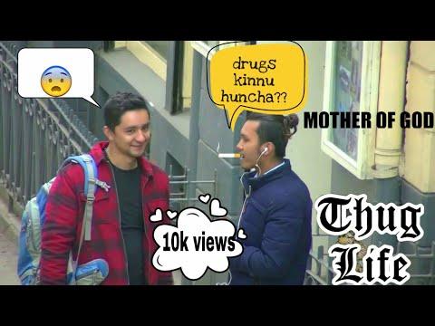Thug life prank (Darjeeling)