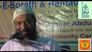 BANGLA MAHFIL .  আমল.....       Dr. Khandaker Abdullah Jahangir / ALL SUNNAH T.