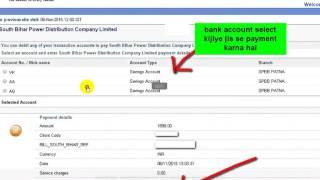 Video topics : - 1) me maine bataya hai ki aap kaise bijli ka bill online payment kar sakte hai. 2) ab apne ghar se hi pay s...