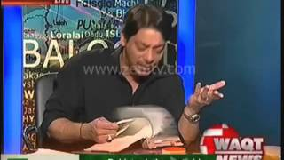 8pm with fareeha idrees special interview with faisal raza abidi 8th august 2012 part 1 4