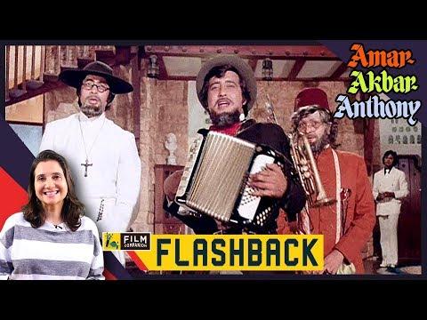 Amar Akbar Anthony | Manmohan Desai | Anupama Chopra | Film Companion Flashback Mp3