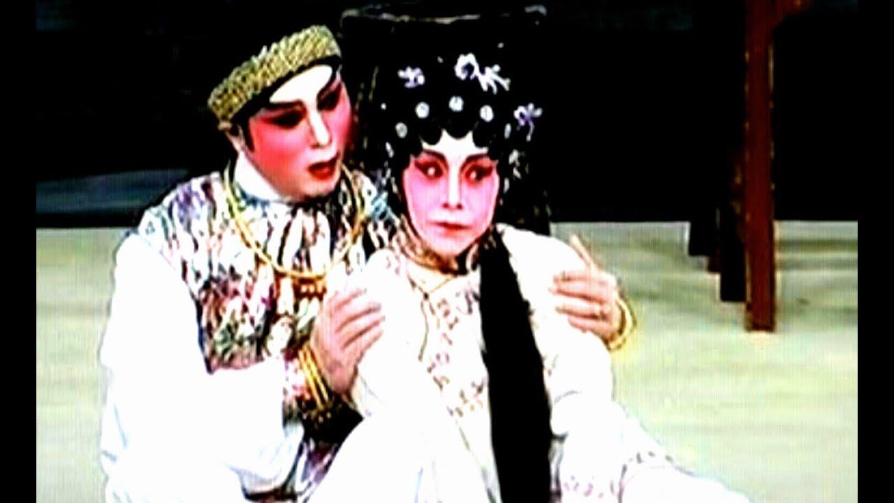 粵劇 春燈羽扇恨 龍貫天 南鳳 cantonese opera - YouTube