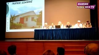 Περί οίνου Γουμένισσας ο λόγος - Eidisis.gr webTV