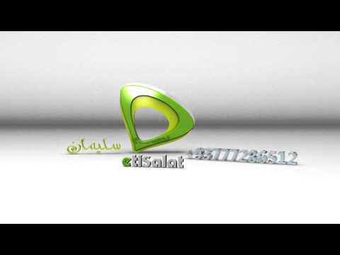 etisalat logo youtube