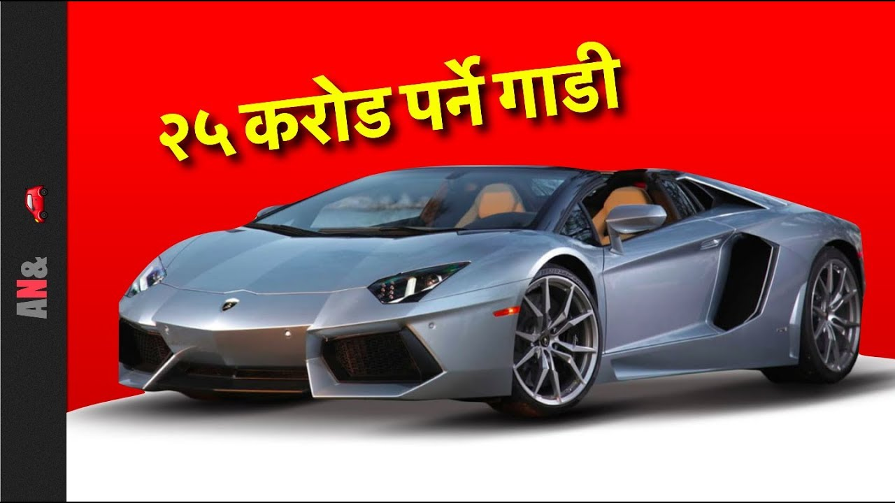 Bmw car price in nepal