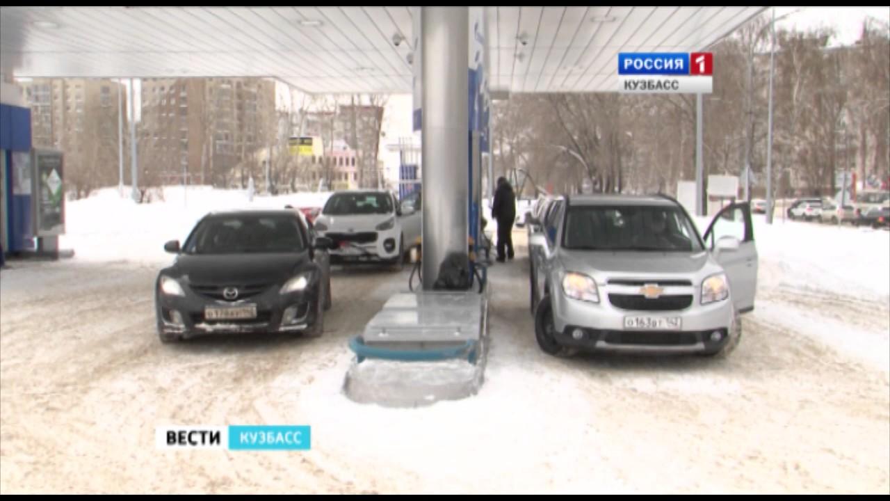 Остановить рост цен на бензин
