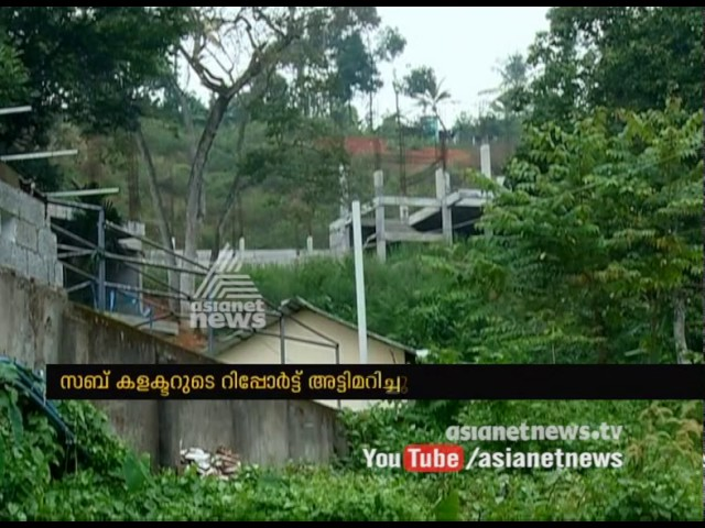 Sabotage attempt in the report against KSEB's land encroached at Munnar