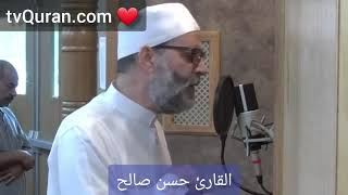 Recitation from Surat Al-Anam recited by Hassan Salih