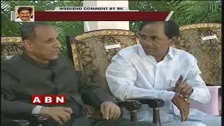 Chandrababu strategies behind TDP ,Congress alliance in Telangana | Weekend Comment by RK