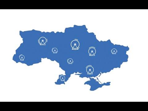 КМЕФ 2014. Україна: