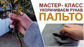 Интернет-магазин дизайнерских сумок lachella.