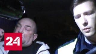 Смотреть видео Пьяный житель Коломны протаранил полицейский УАЗ, уходя от погони - Россия 24 онлайн