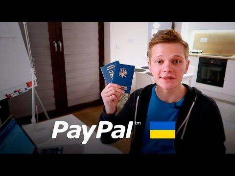 PayPal в Украине: как принимать и выводить деньги
